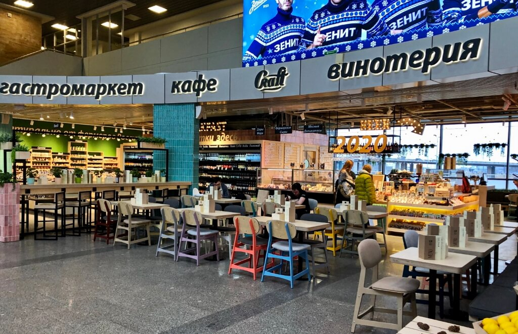 Runway View Gastro Market Opened At Pulkovo Airport
