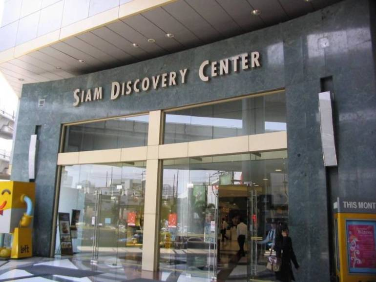 Siam Discovery - 10 Best shopping Malls In Bangkok