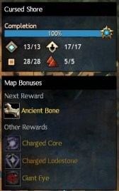 Map Rewards 3