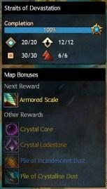 Map Rewards