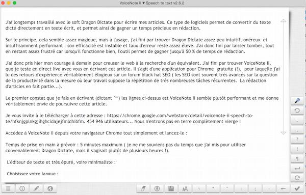editeur-voicenote2