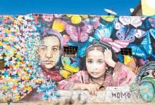 Maroc - Street Art