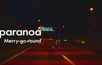 mery-go-round