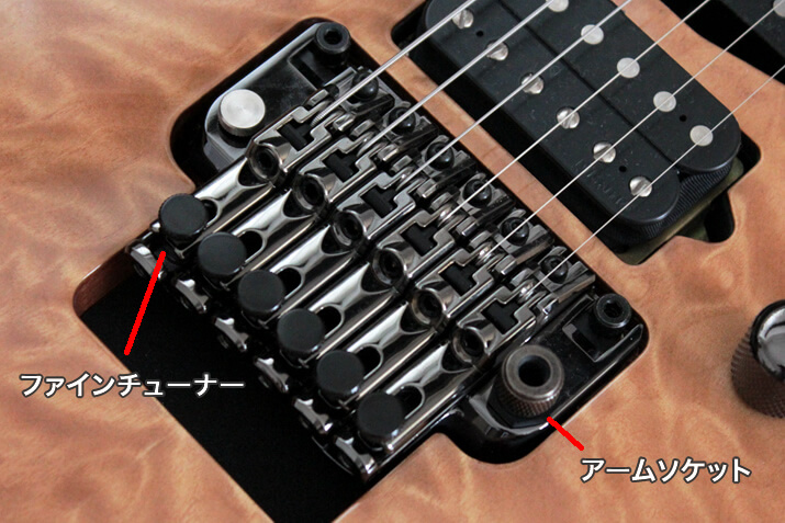 floydrose-bridge