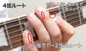 4gen-mute