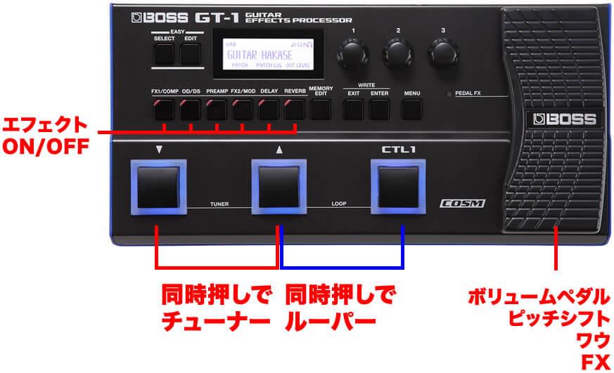 boss-gt1_setting