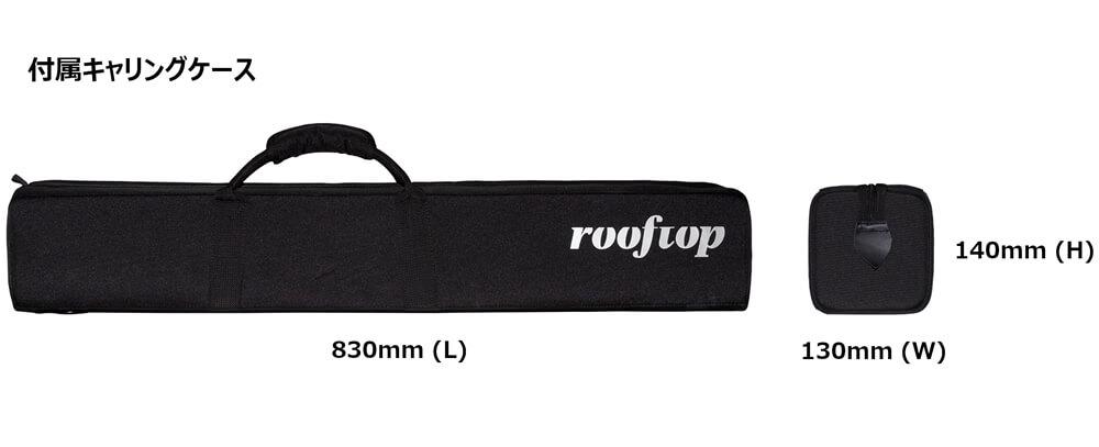 Rooftop MODEL 1:バッグ