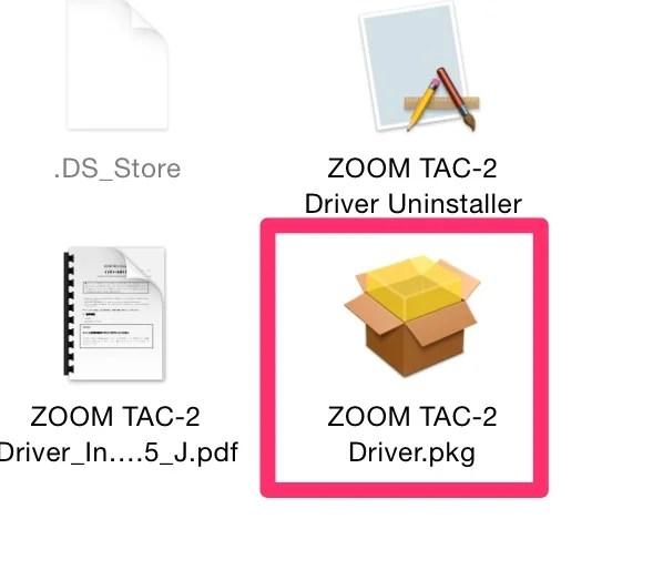 J TAC 2 Driver mac v2 0 5