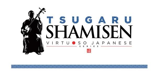 津軽三味線のソフトシンセ音源「TSUGARU SHAMISEN」が登場 Si snci004box