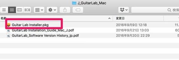 J GuitarLab Mac