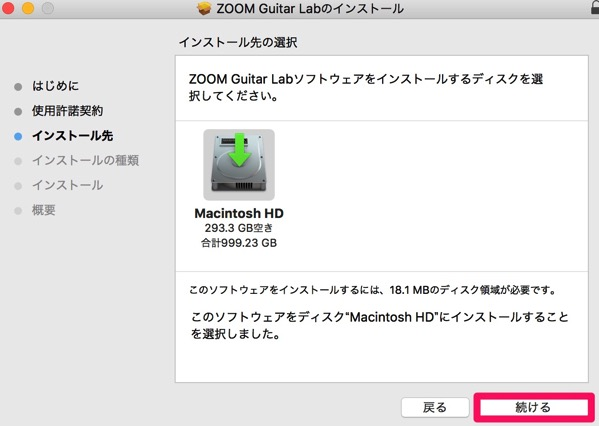 ZOOM Guitar Lab2