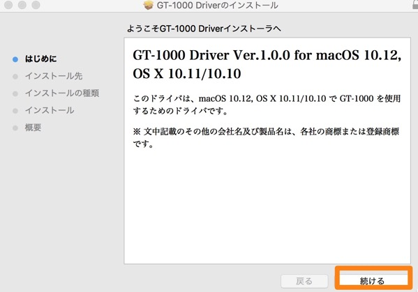 GT 1000 Driver1
