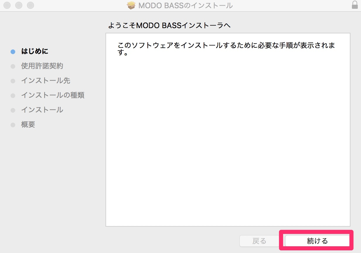 MODO BASS1