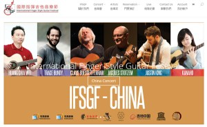 International FingerStyle Guitar Festival 2015 - Jacques Stotzem