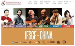 International FingerStyle Guitar Festival 2015 - Jacques Stotzem