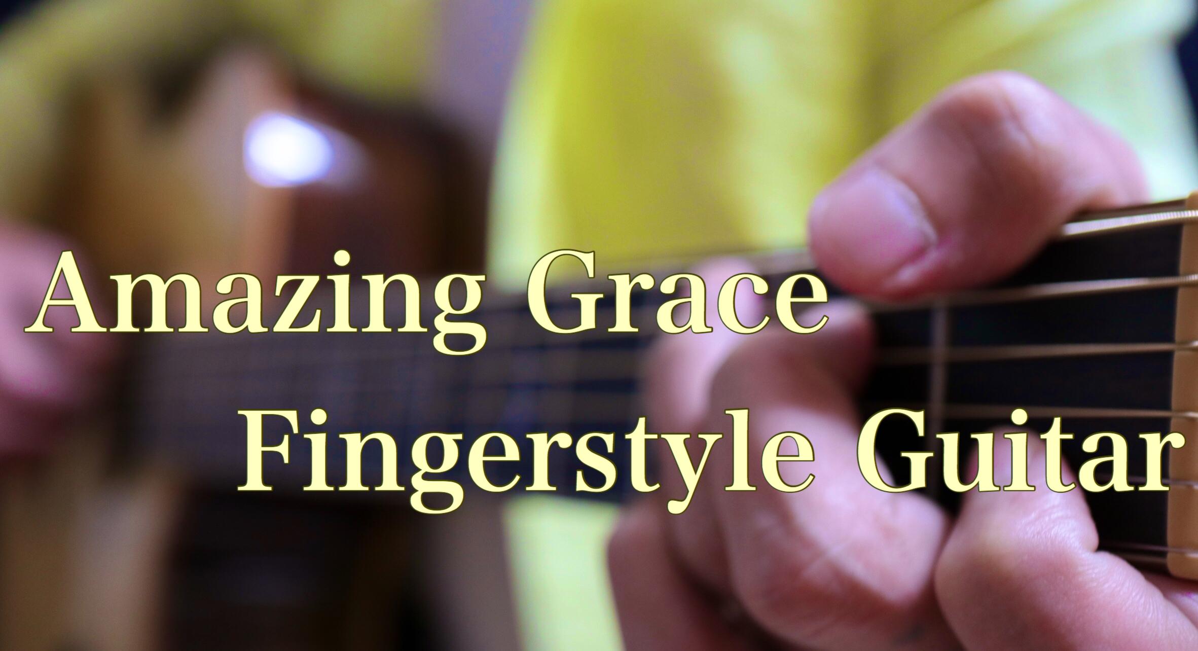 「Amazing Grace」ソロギター演奏中