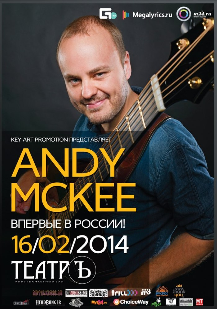 andy_mckee