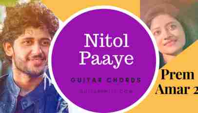 Dheere Dheere Se | Kumar Sanu & Anuradha Paudwal | Guitar Chords