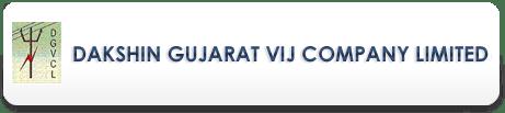 DCGVL Vidhyut Sahayak (Junior Assistant) Provisional Allotment