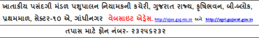 Director of Animal Husbandry Statistical Assistant Recruitment 2013 Jobs
