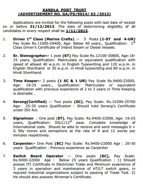 Kandla Port Trust Various Recruitment 2013 Vacancy Jobs