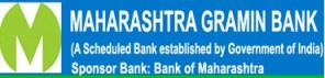 Maharashtra Gramin Bank 315 Post Recruitment 2013 Jobs