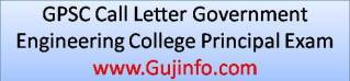 GPSC Call Letter Government Engineering College Principal Exam