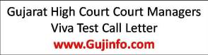 Gujarat High Court Court Managers Viva Test Call Letter