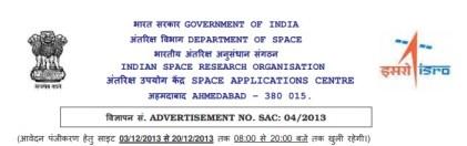 ISRO Ahmedabad Technical Post Recruitment 2013