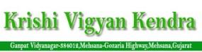 Krishi Vigyan Kendra Ganpat Vidyanagar Various Vacancies 2013