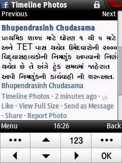 Vidhyasahayak Bharti 1 to 5 Related Latest News