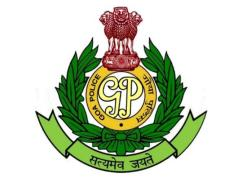 Goa Police Constable Recruitment 2014 on goapolice.gov.in