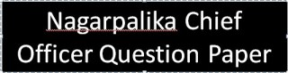 Nagarpalika Chief Officer Question Paper Exam Date 19-01-2014
