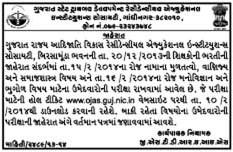 GSTDREIS Gandhinagar Teacher Recruitment Examination Notification