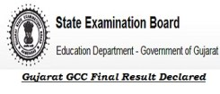 GCC Exam Result 2013 Declare