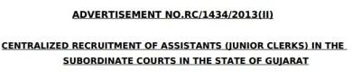 Gujarat High Court Assistant Junior Clerk Recruitment 2014