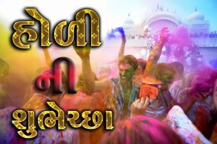 Happy Holi wallpaper 2014