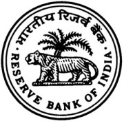 Reserve Bank of India Security Guard Recruitment 2014