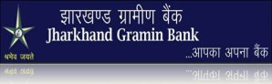 Jharkhand Gramin Bank Recruitment 2014