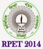 rpet 2014 application form