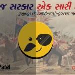 British Rulers in INDIA !