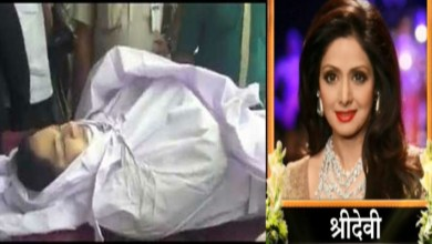 Photo of A Little While Ago: First Picture Front of Sridevi Dead Body