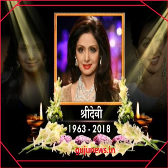 Sridevi Dies