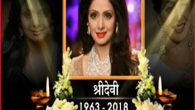 Photo of The Death of Veteran Actress, Sridevi Dies Today Due to Heart Attack in Dubai