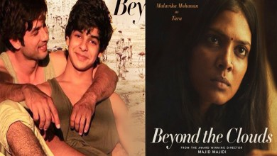 Photo of Shahid Kapoor Brother Ishaan Film Beyond The Clouds Trailer Release