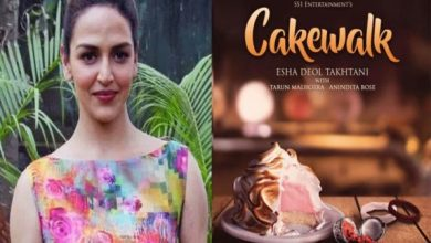 Photo of Cakewalk Movie: Esha Deol Film Released The First Poster