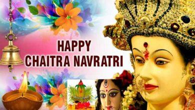 Photo of Navratri 2018: Chaitra Navratri Starting From Today