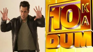 Photo of Dus ka Dum Teaser: Salman Told How to Play This Game Sitting at Home