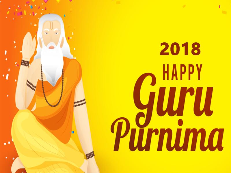 guru purnima status quotes images essay speech story