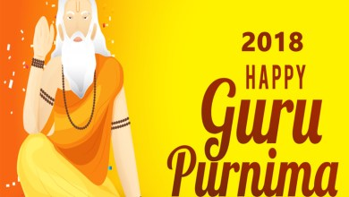 Photo of Guru Purnima 2018, Status, Quotes, Images, Essay, Speech, Story